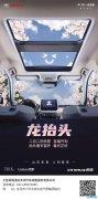 荣辉通达庄河一汽丰田4S店 现已复工 欢迎看车购车