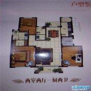枫林小镇房屋出售