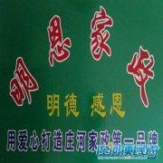 庄河家庭保洁、单位保洁服务