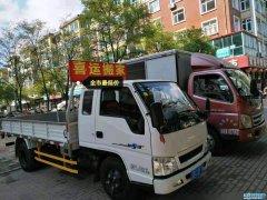 庄河市货车出租 搬家 拉货